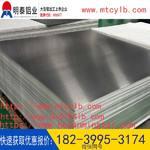 明泰鋁業5182易拉罐用鋁板