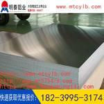 青岛铝板供应商6061t6铝板