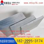 深圳6061铝合金铝板供应商