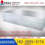明泰铝业6061淬火拉伸铝板