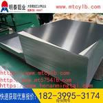 6082铝板供应商出口厂家