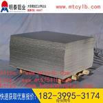 明泰5083船级铝板的供应商