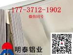 高品質2024鋁板用於飛機骨架熱銷