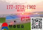 河南2017鋁板生產廠家市場價