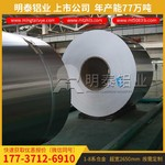 8011烧烤用铝箔纸生产厂家价格