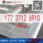 5005鋁塑板廠家出口價格