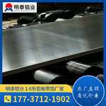 精密部件用5a02铝板