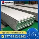 可热处理强化6063铝板