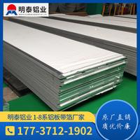 可熱處理強化6063鋁板