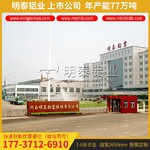 明泰六輥冷軋機生產超寬鋁板廠家
