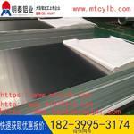 广东5754铝合金板厂家价格