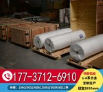 8021鋁箔-食品級包裝鋁箔