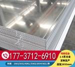 深圳5052/6061口罩专用铝板厂家