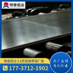 国标6061铝板-双面/单面覆膜