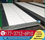 百叶窗基材3004h22铝板价格