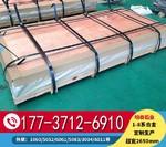 屋面板_幕墙板_吊顶用3004铝板