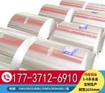 餐盒料鋁箔多少錢1噸