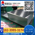 6061氧化用铝板厂家价格