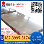 超厚A5052_ 防腐防�蛈X金鋁板