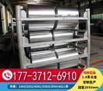 3003o鋁箔餐盒料多少錢1噸