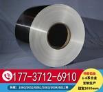 8011食品包裝鋁箔袋用鋁箔廠家
