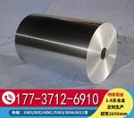 8011餐盒料用鋁箔廠家1噸報價