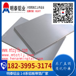 模具用5083鋁板廠家價格