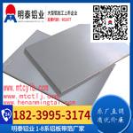 鋁合金門窗用6061鋁板廠家價格