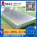 空調箔用8011/1060鋁箔廠家