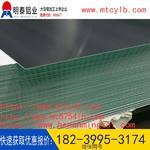 明泰印刷鋁版基1070鋁板廠家