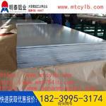 鋁蓋用單(雙)面光鋁箔廠家價格