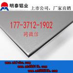 6082工業模具鋁板