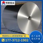除塵器過濾網用1060鋁箔