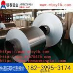 管道保溫3003鋁板/卷廠家價格