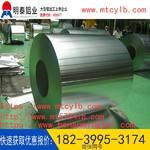 除塵器用8011鋁箔廠家價格