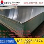 深圳7075鋁板廠家價格