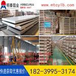 濟源模具6061-T651鋁板廠家