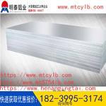 洛陽5454鋁板廠家價格