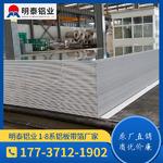 3003防銹鋁板售價
