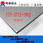 pcb铝基板用1100铝板