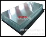 供應防銹鋁板