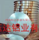 供应可氧化铝板铝带、瓶盖料、吹胀板、PS版基、铝垫片等高精度铝板带。
