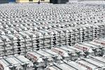ADC3 批发 零售优质国标铝合金锭