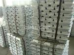 ZL104 供应优质国标铝合金锭
