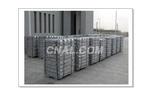 ADC14中鼎铝业供应国标铝锭