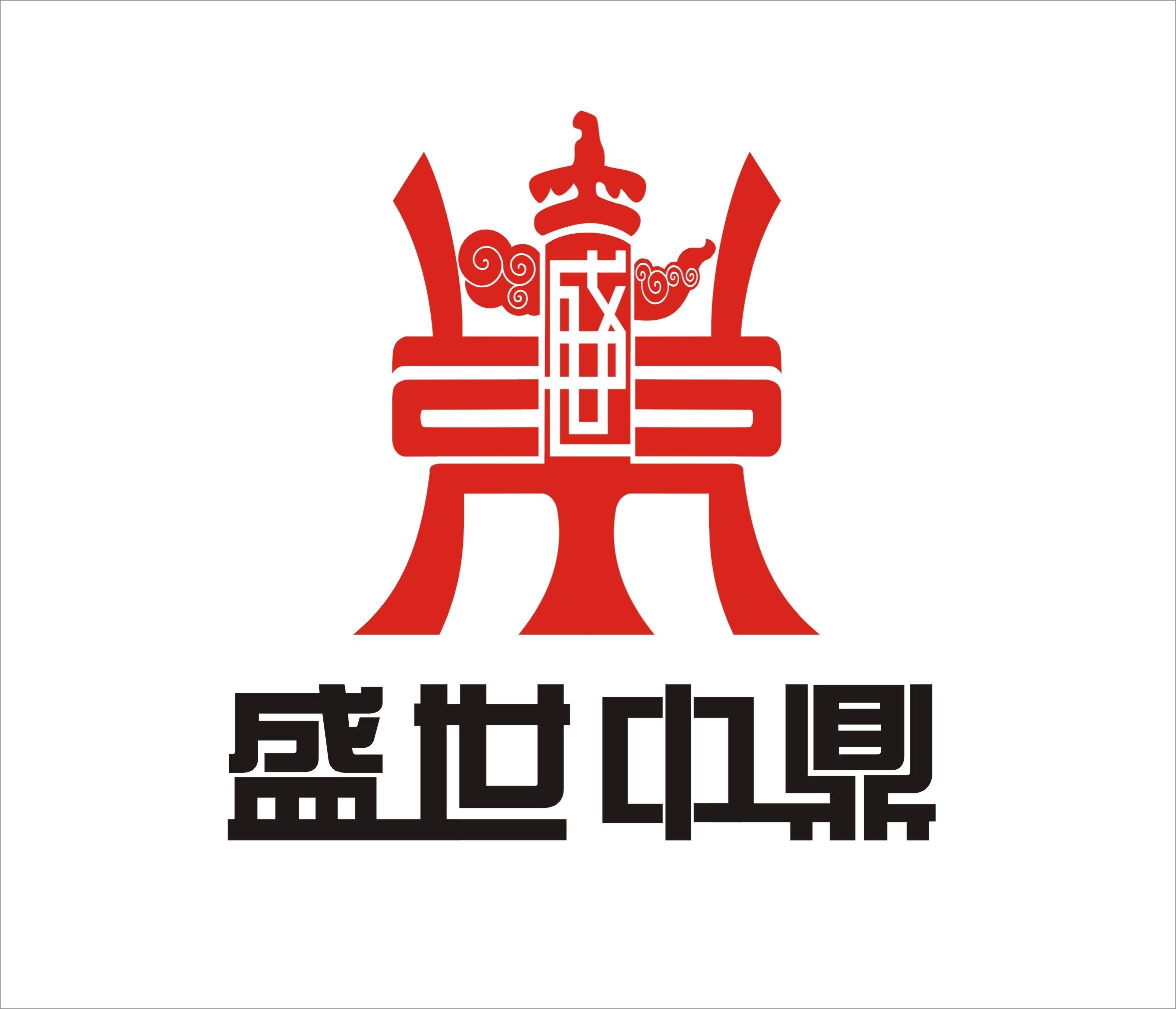 河南盛世中鼎铝业有限公司