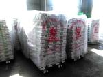 ZL108 优质国标铝锭 选中鼎铝业