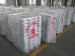 YL112批发零售优质国标铝合金锭