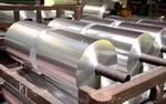 單零鋁箔、容器箔廠家