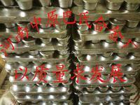 供應船舶螺旋機械專用錫基合金11-6